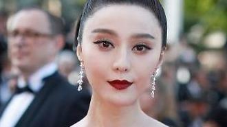 [포토] 판빙빙 영화 상영 금지