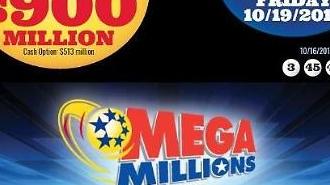 미국 복권 메가밀리언 1등 당첨금 1조 205억원…한국에서도 살 수 있나?