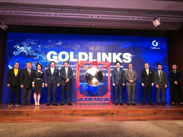 [AJU VIDEO] GGT全球黄金区块链社区上市暨亚洲数字货币研究所启动仪式在首尔举行