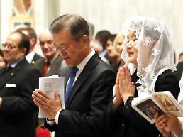 .文在寅出席祈祷半岛和平弥撒 会见教皇传达金正恩口信.