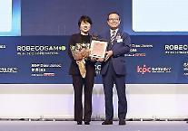 SKイノベーション、2年連続で「DJSIワールド」グレード受賞