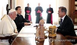 .教皇方济各称若情况允许将应邀访朝.