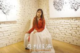 .[AJU VIDEO] 演员金惠珍采访.