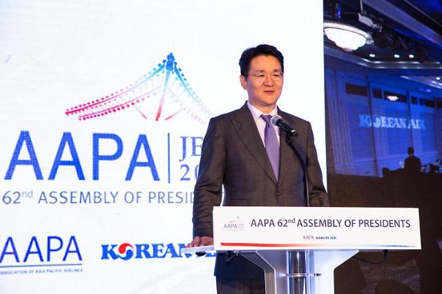 AAPA 사장단 회의 제주서 개최… 대한항공 주관