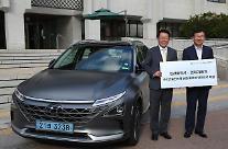 現代車、来年第1四半期までに仁川初「水素充電所」建設