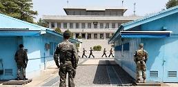 .韩朝完成扫雷下周解除共同警备区武装.