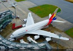 .韩亚航空吸引中国企业600名团体游客访韩.