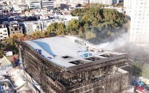 대전 관저동 체육관 화재, 검은연기·불길 컸던 이유는?
