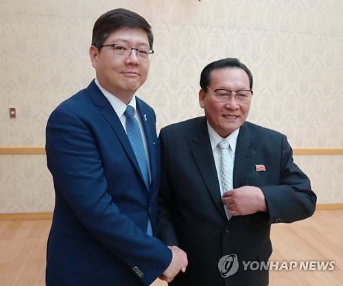 韩朝民间团体下月在金刚山合办活动