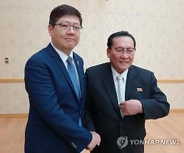 .韩朝民间团体下月在金刚山合办活动.