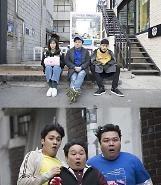 성훈X유리 마음의 소리 리부트, 29일 넷플릭스서 공개