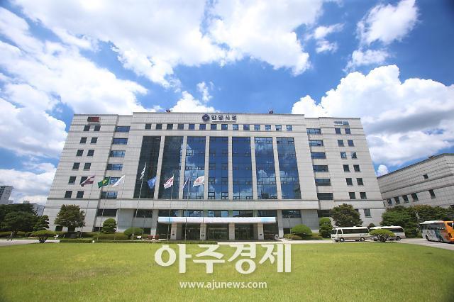 안양시 내년도 주민참여예산(안) 684억원 편성