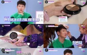 """한해도 눈독들인 JTBC4 '마매뷰2' 신상 아이섀도 """"이거 그거잖아"""""""