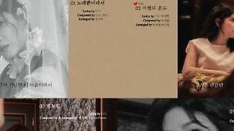 린, 정규 10집 '#10' 하이라이트 영상 공개 '전곡 작사 참여'