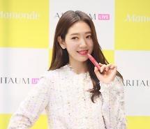 [포토] 박신혜, 매력적 핑크입술