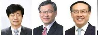 [서울대 총장 재선거] 과감한 개혁 드라이브 절실…