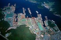 サムスン重、創立記念日にも出勤...造船業界、今年も静かな創立記念日