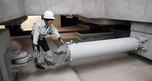 日정부청사도 데이터 조작 지진예방장치 사용