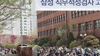 '삼성맨' 입사 첫 코스, GSAT 21일 10만명 몰린다