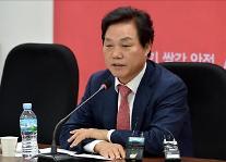 朴完洙議員「仁川国際空港公社の協力会社の正社員への転換の時に親戚を不正採用」