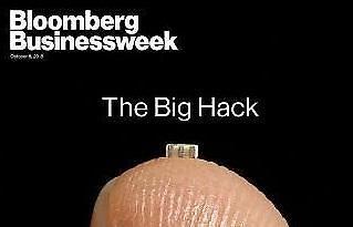 [줌] 한국 대상 해킹 시도 하루 150만건