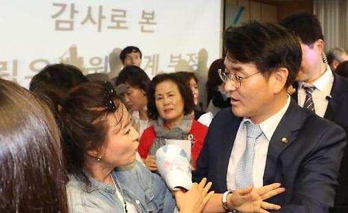당정청, 오늘 '사립유치원 비리' 대책 논의…25일 발표