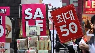 [포토] 화장품 가장 싼 집