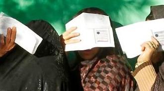 [포토] 수줍은 아프칸 여인