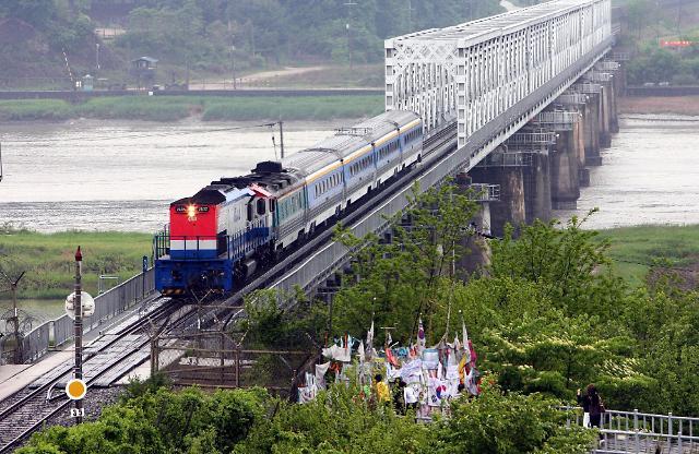 韩朝或于本周启动铁路对接项目实地考察