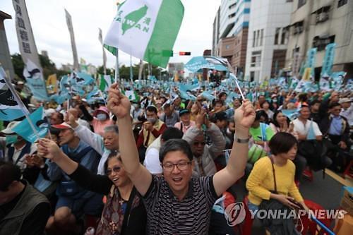 """대만서 대규모 반중국 시위 """"TAIWAN ,YES""""、""""China, NO"""""""
