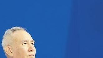 중국증시 IPO 新규정, 류허 안정된다...시장 달래기 안간힘