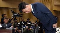 「雇用世襲問題」キム・テホ・ソウル交通公社社長「特恵ではない」と反論