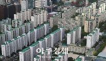 [2018国政監査]今年入居したソウルのアパート、5億ウォン急騰...新盤浦ザイ84㎡、約11億ウォン上昇