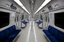[2018国政監査]ソウル地下鉄の電車内の監視カメラ設置率、30%未満