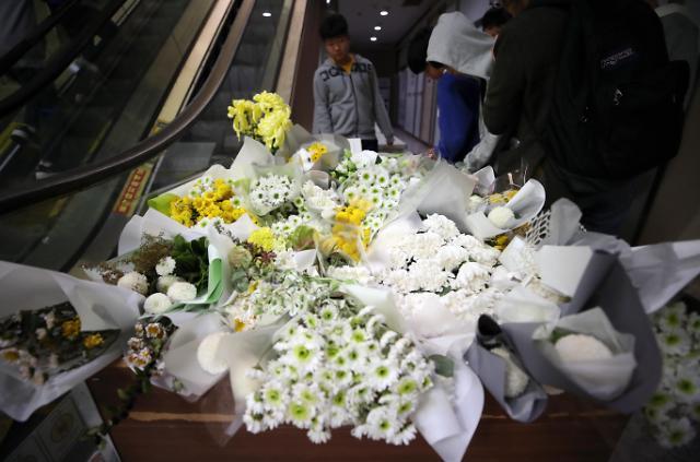 首尔网吧杀人案震惊韩国 超85万网友青瓦台请愿要求严惩罪犯