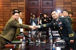 .韩朝26日举行将军级军事会谈.