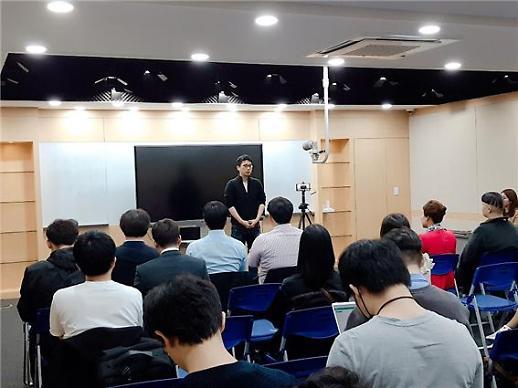 BBR 국내 최초 학생 주도 '블록체인 해커톤' 사전설명회 성…