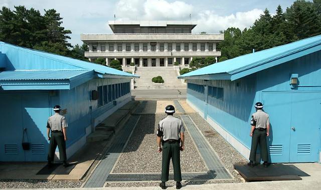中国旅行社计划推出韩朝军事分界线高端体验旅游线路
