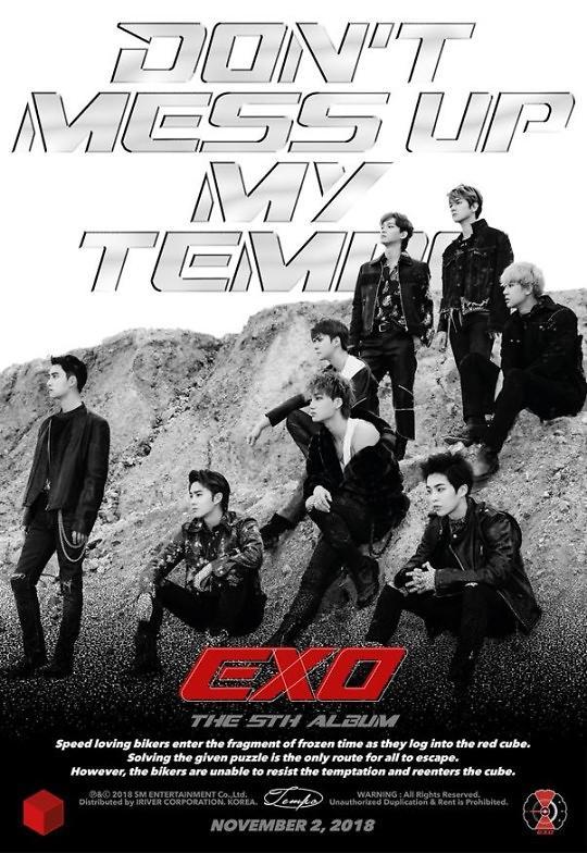 EXO新专辑主打歌定为《Tempo》 下月2日正式回归