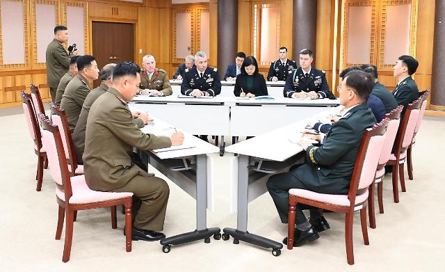 韩朝与联合国军司令部再开会讨论解除共同警备区武装