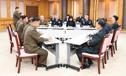 .韩朝与联合国军司令部再开会讨论解除共同警备区武装.