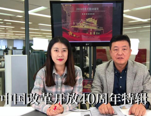 [AJU VIDEO] 中国改革开放40周年特辑