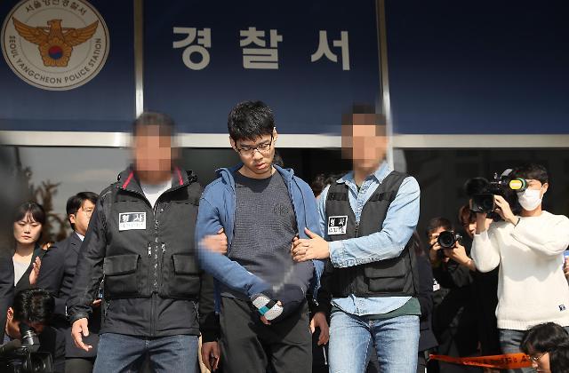 警方公开首尔江西区网吧杀人案嫌犯长相