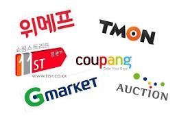 .韩国6大购物网站2年间访问人数减少14%.