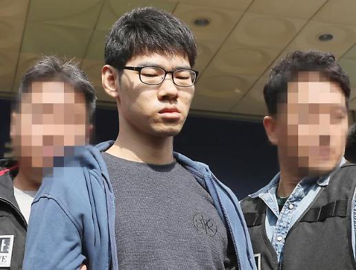 [포토] 강서PC방 살인 피의자
