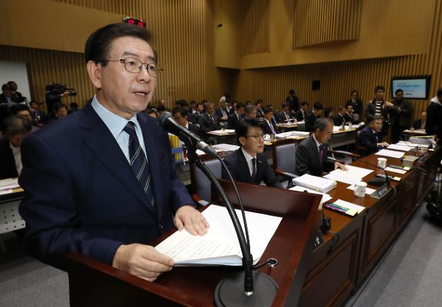 """[2018 국감] 박원순 """"법령 개정 맞춰 SH공사 분양원가 공개할 것"""""""