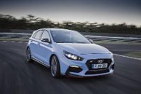 現代車「i30 N」、欧州で月間最多販売記録