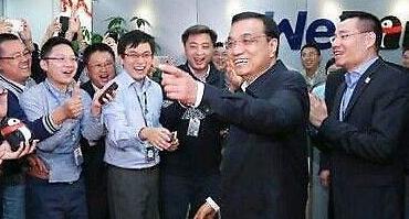 텐센트 위뱅크, 5년새 기업가치 20조원 껑충