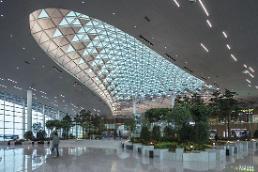 .出行注意!韩国仁川机场7家航空公司新搬迁至T2航站楼.
