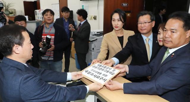 [2018 국감] 채용비리 둘러싸고 정치권 '확전'